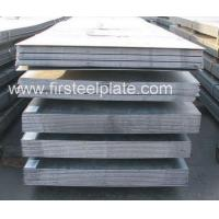 Buy cheap DIN Steel Series ST 37-2 structure steel from wholesalers