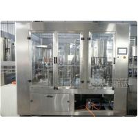 Buy cheap Auto Fresh Water Filling Production Line from wholesalers