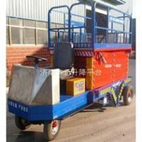 Buy cheap Self Propelled Hydraulic Elevating Work Platform from wholesalers