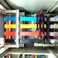 Buy cheap BUS Ducts from Wholesalers