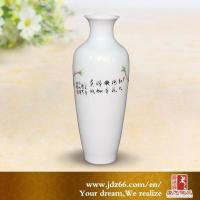 Buy cheap Small ceramic vase made in china product