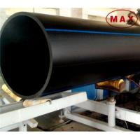 Buy cheap Large Diameter High-density Polyethylene Pipe For Water Supply from wholesalers