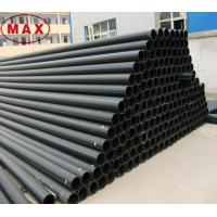 Buy cheap 110mm HDPE Pipe PN10 for Sewerage and Drain from wholesalers