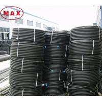 Buy cheap 100 Meter 50mm HDPE Roll Pipe for Farm Irrigation used from wholesalers