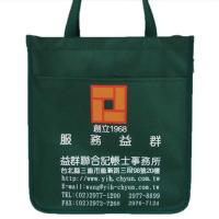 Buy cheap PVC Polyester Bag product