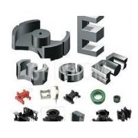 Buy cheap Ferrite cores and accessoies from wholesalers
