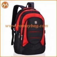 Buy cheap China Wholesale Cheap School Travel Backpack Bags Factory Price from wholesalers