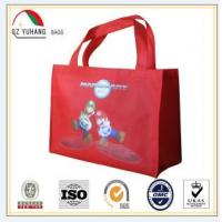 Buy cheap Hot Transfer Non Woven Bag from wholesalers