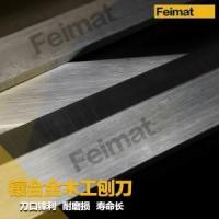 Buy cheap Feimat TCT planer blade for wood cutting from wholesalers