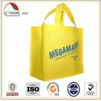 Buy cheap Shoes Bag Polyester Drawstring Shoes Bag product