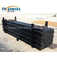 Buy cheap HDD drill pipe for ZT HDD drill rig from wholesalers