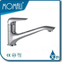 Buy cheap Basin Faucets kitchen faucets on sale M51069-031C from wholesalers