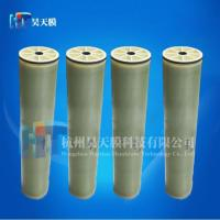 Buy cheap 8040 import electrophoretic paint ultrafiltration membrane, from wholesalers