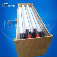 Buy cheap HT-TAS-2500 (2.5 m cathode electrophoresis paint anode tube, from wholesalers