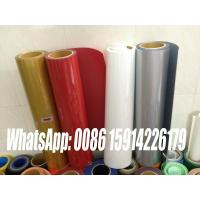 Buy cheap PU transfer film for t-shirt/ heat transfer vinyl from wholesalers