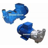 Buy cheap 2BV2 Series Liquid Ring Vacuum Pump and Compressor from wholesalers
