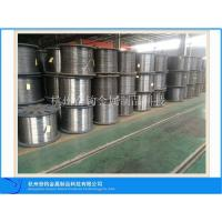 Buy cheap Carbon spring steel wire from wholesalers