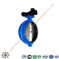 Buy cheap CIB-21 Single Flanged Gear Operated Butterfly Valve from wholesalers