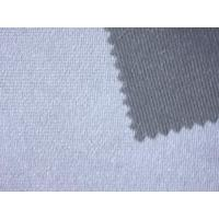 Buy cheap Thermed bonding non-woven interlining nonwoven fabric from wholesalers