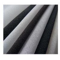 Buy cheap Thermed bonding non-woven interlining cotton and polyester nonwoven interlining from wholesalers