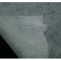 Buy cheap Thermed bonding non-woven interlining Water thorn cloth from wholesalers