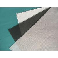 Buy cheap Tricot Knitting Interlining Tricot Knitting Interlining from wholesalers