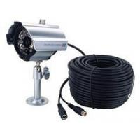 Buy cheap 520tvl cctv underwater deep camera 30m from wholesalers