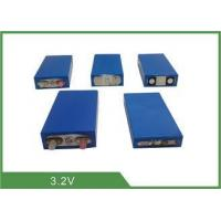 Buy cheap Prismatic Aluminum Case Lithium Iron Phosphate Battery Cells 23Ah from wholesalers