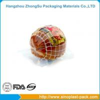Buy cheap Heat Shrink Bags Heat Transfer Machine Laminating Roll Film Cold from wholesalers