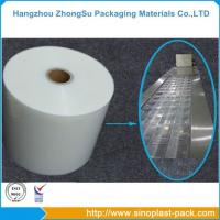 Buy cheap 5/7 Layer High Barrier Casting Film product