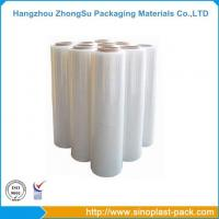Buy cheap Co-Extruded PA/PE Packaging Film&Plastic Film&Food Packing Film product