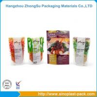 Buy cheap Low Temperature Casting Film for Bread Bags film product