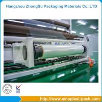 Buy cheap 11-layer HB retort packaging casting stretch film from wholesalers