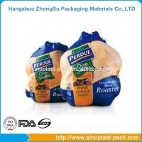 Buy cheap Nylon Evoh Poultry Heat Shrink Wrap Bags from wholesalers