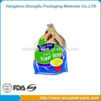 Buy cheap Custom Printed Packaging Plastic Film With Best Price from wholesalers