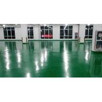 Buy cheap Epoxy Self-leveling Floor from wholesalers