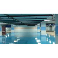 Buy cheap EN Water-based Epoxy Self-leveling Floor,Water-based Floor Series,Wuxi Bochao Building Materials from Wholesalers