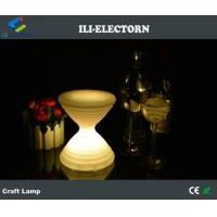 Buy cheap illuminated glowing led craft table lamps from wholesalers