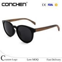 Buy cheap Nice looking polarized glasses frame wooden eyewear frame for women men from wholesalers