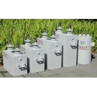 Buy cheap Non-self healing Shunt Capacitor from wholesalers