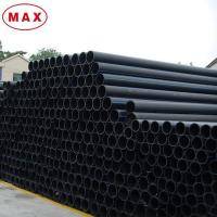 Buy cheap Polyethylene Pipe for Water Supply from wholesalers