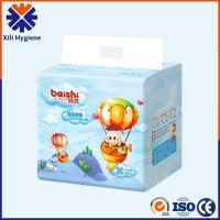 price of best cheap eco friendly disposable nappies of alldiapermaterials