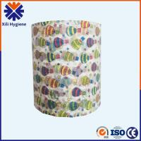 Buy cheap Magic Frontal Tape For Diaper from wholesalers