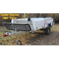 Buy cheap 2015 Rear fold camper trailer RC-CPT-04SD from wholesalers