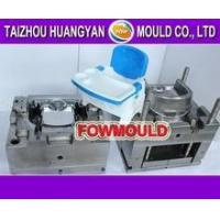 Buy cheap Professional injection plastic toy mould from wholesalers