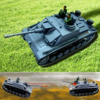 Buy cheap TT-3868-1IRInfrared 1:16 RC Tank RC Battle Tank from wholesalers