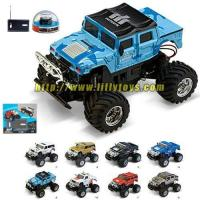Buy cheap MC-1542207/1542207b1:58 5CH RC Mini Smart Hummer Car With Lights from wholesalers
