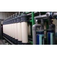 Buy cheap Industrial RO water purifier water treatment equipment from wholesalers