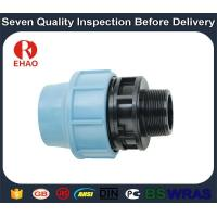 """Buy cheap 20 1/2"""" New coming Crazy Selling hdpe pipe fitting of male threaded coupling product"""