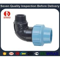 Buy cheap Low price popular brass hdpe fittings male thread elbow product
